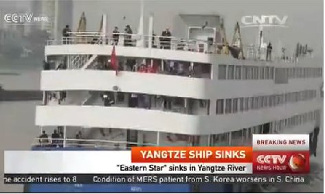 Shipwreck on the Yangtze River Likely the Worst in Chinese History